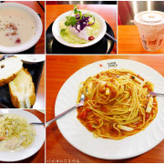 【新北-板橋區】平價美味份量足的義大利麵「麵食主義Kirin Pasta」新板店
