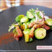 台北大安區法式料理推薦|Le Partage 樂享小法廚|聚餐小酌好選擇|近捷運信義安和站