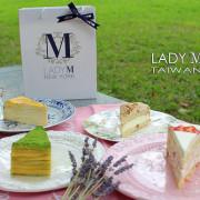 Lady M千層蛋糕-台北晶華酒店台灣首店食記