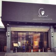 【日本料理】東街日式料理-鶯歌店