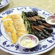 在地人都知道的隱藏版澎派美味海鮮~安一五郎海鮮店