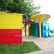 彰化鹿港│鹿港鎮立兒童公園-放大版樂高造型廁所成為鹿港公園熱門打卡點,還有鞦韆沙坑和溜滑梯喔 - 藍色起士的美食主義