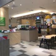 廣豐新天地B2美食街『卡布里喬莎 Capricciosa Pasta Cafe / 桃園八德店』
