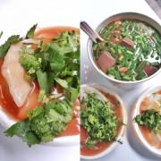 【新北府中】阿美肉圓,板橋在地隱藏銅板美食芋頭肉圓、油粿。
