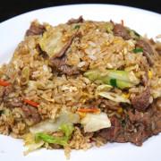 在地人推薦的牛肉炒飯 便宜又好吃哦-簡單食補@捷運三民站@民生社區