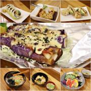 """【高雄】和合樂屋 自慢料理‧隱藏在巷弄中不起眼的""""素""""日式料理"""
