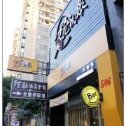 台中南屯區燒烤店))燒肉眾-精緻炭火燒肉#台中文心店#吃到飽