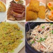 呷飽祙【台北松山・大大茶樓(南京店)】芝麻鮮蝦餅請來十份