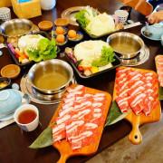 │食記│竹北/一沐.Nabemono✨竹北火鍋推薦x日式質感火鍋