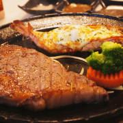 能大口吃肉又不傷荷包的好吃牛排 就是太遠了一點-番婆林巨無霸牛排@三芝@淡金公路