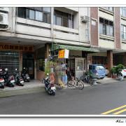台中市-清水區-老士官擀麵店