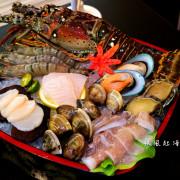 食記►桃園平鎮┃秋風起海鮮鍋物┃尚青的海鮮底家啦!冬天就是要吃鍋,桃園人好有口福!