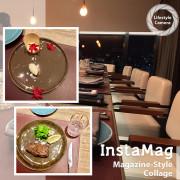 【中山區/劍南路站】INGES - 萬豪酒店 20F景觀美式燒烤餐廳