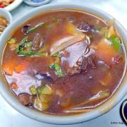 (台北捷運中山國小周邊美食)二訪「老牌山東水餃大王」--- 湯濃料多好滋味的「牛肉燴飯」與「玉米湯」