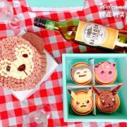 【台北做蛋糕】Welcome Bake來約會吧!自己做蛋糕好好玩!Duffy達菲蛋糕、神奇寶貝、小熊維尼杯子蛋糕都可以自己做!台北親子烘焙教室!適合親子烘焙DIY、情侶、閨蜜約會!自己做生日蛋糕送給自