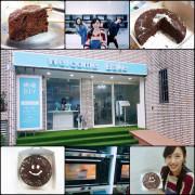 [體驗] Welcome Bake 來約會吧/手作蛋糕/DIY烘培教室