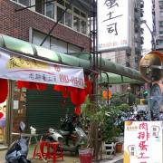 【晨吉司漢.明德店】近期新竄起的連鎖早餐店,招牌新鮮里肌肉排蛋吐司,用料大方超滿足!