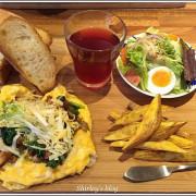 桃園龜山.CAFE 日安,家常(義大利麵/早午餐/手工披薩/咖啡)