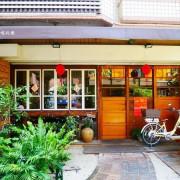 【桃園龜山】Cafe 日安,家常~在地生活.手作料理/林口長庚美食