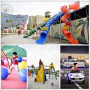 高雄夢時代【8咘的搞怪樂園】—寒假年假親子必玩景點。
