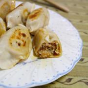 簡單料理廣達香宅配水餃牛肉手工水餃肉醬口味新驚奇