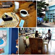 「墾丁恆春」隱藏版的偷閒小角落 手作/咖啡下午茶 ❤ 癮 空間/InPlace CAFE