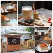 隱身壽山山腳下的日式風情~光悅茶屋 Koetsu Teahouse