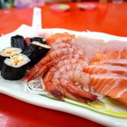基隆美食 榮生魚片 在地人推薦的海鮮店,基隆廟口美食