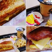【新北市新店區  / 早午餐】吐司工寓 TOSICON