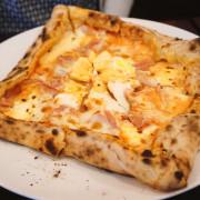 正宗好吃的義式披薩 口味多到不會選呀- ZOCA佐卡義式窯烤披薩屋@捷運信義安和站@臨江街夜市(通化夜市)