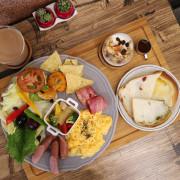 【高雄三民區】原味 輕食早午餐。早起的鳥兒有蟲吃