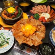 開丼 燒肉vs丼飯推出夏季海膽爆豚丼!地表最強爆膽王丼挑戰你的膽固醇!