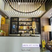 【基隆住宿推薦】香草藝術旅店Herb Art Hotel,跟著麋鹿的腳步,漫步在廟口夜市