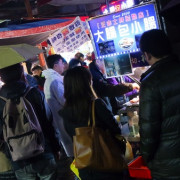 <士林夜市>正宗士林創始店 千喜福 大腸包小腸