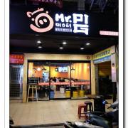 新北市-永和區-豬先生韓國料理