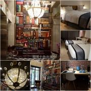 ✿台中住宿✫1969 藍天飯店 Blue Sky Hotel✫奢華復古工業風設計旅店~