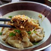 【高雄鹽埕】滷啦啦蜀味館│高雄下酒菜料理競賽優勝