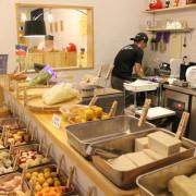 【台中西區。美食】辣辣煮- 辣味關東煮 // 清新風格的巷弄關東煮,建議將日本黃芥末加入湯頭享用!