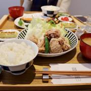 【台南美食】一汁三菜 定食本舖-文化中心旁日式家庭料理.日式定食專賣