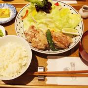 【台南】東區 ★一汁三菜 定食本舖 - 龍田揚炸雞塊相當揪C好食