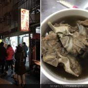 [中原夜市] WOW Y姨 藥燉排骨 炒麵 炒米粉 WOW阿姨巷弄小吃美食