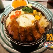 【台北】信義區裡飯與牛排的組合-王品最新品牌酷必!濃濃的美式街頭風
