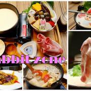 [宜蘭羅東] 濃郁白醬牛奶鍋,用料紮實味豐滿,超長營業時間半夜也吃的到唷! Rabbit zone