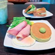 [台北]CHAFFEE大安店 精緻輕食早午餐鬆餅 天仁茗茶新品牌