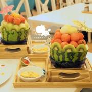 【新北美食】Oyami cafe 新埔店 / 鮮果樂園水果冰新上市 消暑必吃 / 親子友善餐廳 / 姊妹下午茶聚會好處去