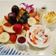 Oyami Café 板橋店 幸福夏威夷鬆餅,水果滿點超邪惡