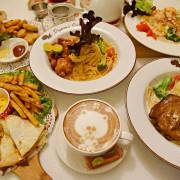 【板橋下午茶推薦】 捷運新埔站 Oyami cafe 義式餐廳 ~ 將義式料理加入了韓式炸雞風味,讓口味更為豐富有層次,新埔義式餐廳 咖啡鬆餅,美味料理 相聚約會的好地方 !
