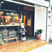 【新北。美食】新莊 / 好食記,下午茶,巷弄間的隱密咖啡廳,溫暖空間細品軟綿鬆餅,無時間限制,近捷運新莊站