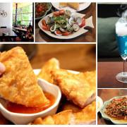 愛河畔浪漫約會餐廳推薦~MORE WORLD 河畔泰式餐廳