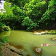 【苗栗。三義】溪水秘境。水載下瀑布。三義舊山線天使湖。峰綠溪河谷